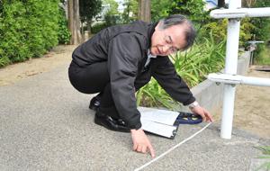 tsuyomi02